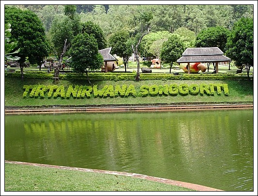 Outbound Training di Malang-Wisata Alam Tirta Nirwana Songgoriti Yang Sejuk